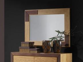 Miroir Ruban